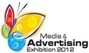 معرض الوسائل الدعائية وإلاعلانية 2012
